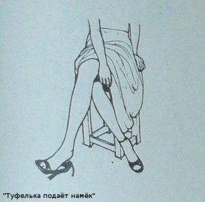 картинка из книги Аллана Пиза